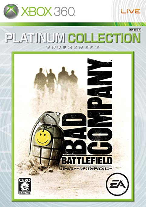 Battlefield Bad Company(xbox360)