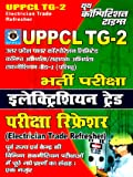 Uppcl tg-2 electrician trade exam refresher