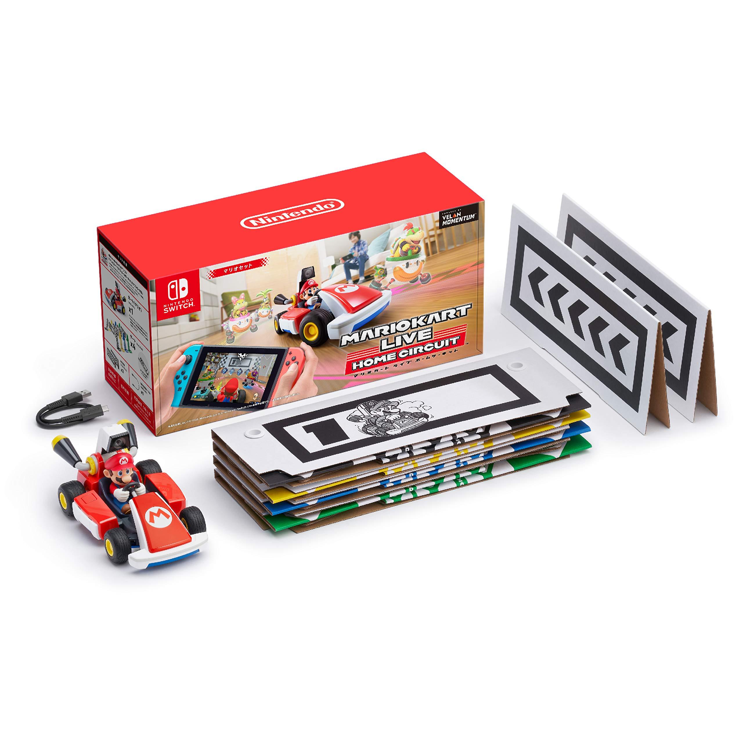 『マリオカート ライブ ホームサーキット』『Nintendo Switch あつまれ どうぶつの森セット』の抽選販売【Nintendo TOKYO】