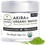 Akira Matcha 30g - Organic Premium Ceremonial Japanese Matcha Green Tea Powder - First Harvest, Radiation Free, No…