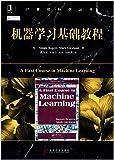 计算机科学丛书:机器学习基础教程