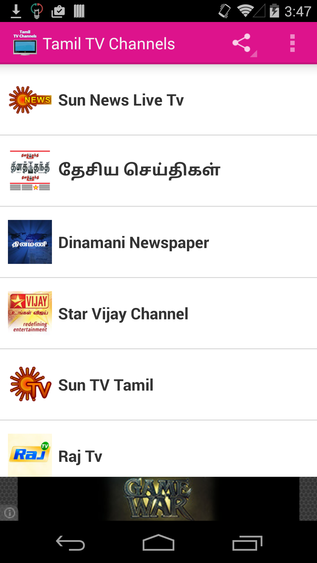 Amazon com: Tamil Channels: Appstore for Android