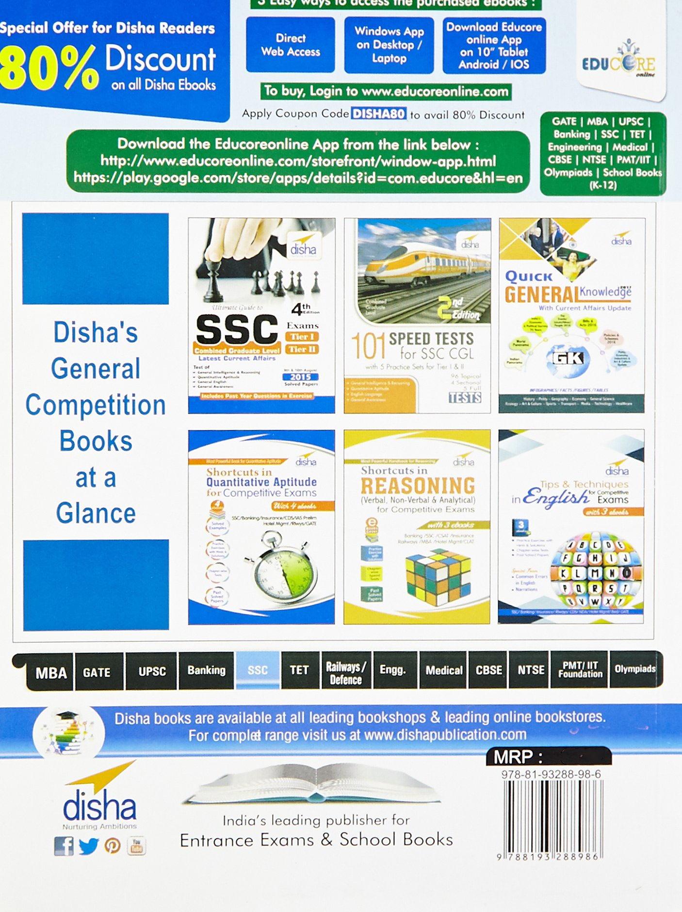 Buy 20 solved papers 2010 16 for ssc cgl tier i book online at buy 20 solved papers 2010 16 for ssc cgl tier i book online at low prices in india 20 solved papers 2010 16 for ssc cgl tier i reviews ratings fandeluxe Choice Image