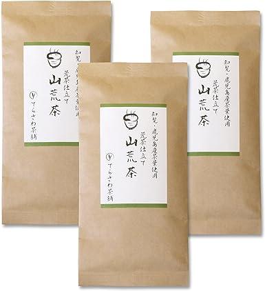 てらさわ茶舗 山荒茶 知覧茶 鹿児島茶 深蒸し煎茶 100g×3袋セット