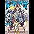 トクサツガガガ(11) (ビッグコミックス)