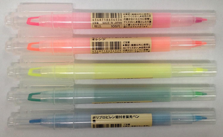 MUJI Juego de subrayadores de punta doble, 5 colores