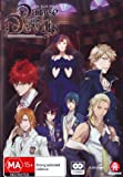 Dance with Devils: Complete Series | Anime | NON-USA Format | PAL | Region 4 Import - Australia