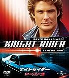 [DVD]ナイトライダー シーズン 2 バリューパック