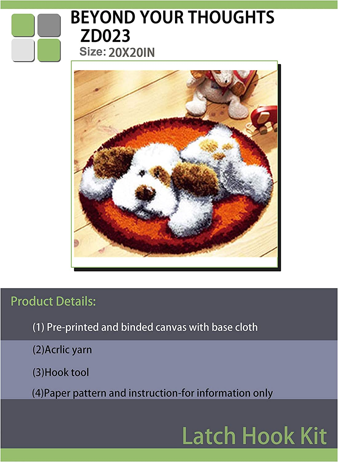 BYT Collections 15 Model Dog Latch Hook Kit Rug Dog297 20 by 15 Inch 1 pack