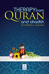 Therapy from the Quran and Ahadith Kindle Edition
