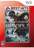 EA BEST HITS メダル オブ オナー ヒーローズ2
