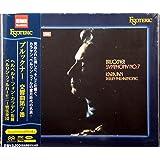 TEAC ブルックナー:交響曲第7番 ヘルベルト・フォン・カラヤン(指揮) ベルリン・フィルハーモニー管弦楽団/SACD