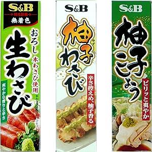 Assortment of Japanese Seasoning S&B Wasabi(Grated Raw Wasabi), Yuzu(Citron) Wasabi, Yuzu Kosho (Citron Pepper)