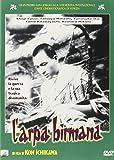 L'Arpa Birmana (Dvd)