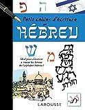 Petit cahier d'écriture en Hebreu