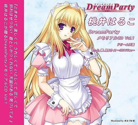 Amazon | 桃井はるこ DreamParty...