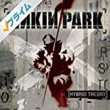 Hybrid Theory (Special Edition)