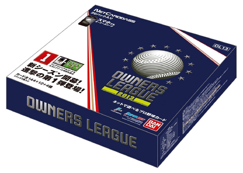 2013 (japan 01 professional baseball owners league BOX (japan 2013 import) 32337b