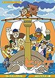 小さなバイキングビッケ Vol.2 <HDリマスター版> 【想い出のアニメライブラリー  第105集】 [DVD]