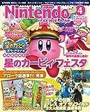 Nintendo DREAM(ニンテンドードリーム) 2018年 04 月号 [雑誌]