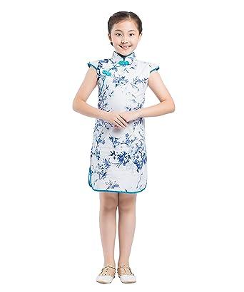 AKAAYUKO AKAAYUKO Mädchen Kinder Cheongsam Blumenmuster Chinesische ...