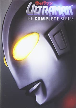 Ultraman: Complete Series [Reino Unido] [DVD]