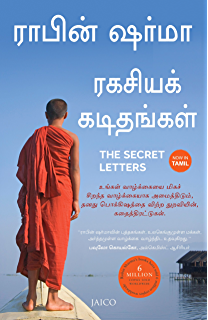 Who Will Cry When You Die Tamil Ebook Robin Sharma Amazonin