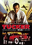 タッカー 4Kレストア版 [DVD]