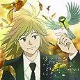 TVアニメ『ピアノの森』エンディングテーマ「帰る場所があるということ」(通常盤)