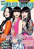 週刊ビッグコミックスピリッツ 2017年40号(2017年9月4日発売) [雑誌]