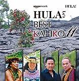 【Amazon.co.jp限定】HULALea BEST KAHIKO 11