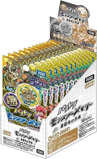 パズドラ モンスターメモリー 第4弾 DP-BOX