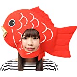めで鯛かぶりもの かぶりもの 鯛 コスプレ ユニセックス (かぶりもん)