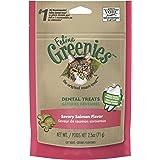 Greenies Savory Salmon Dental Cat Treat, 71g