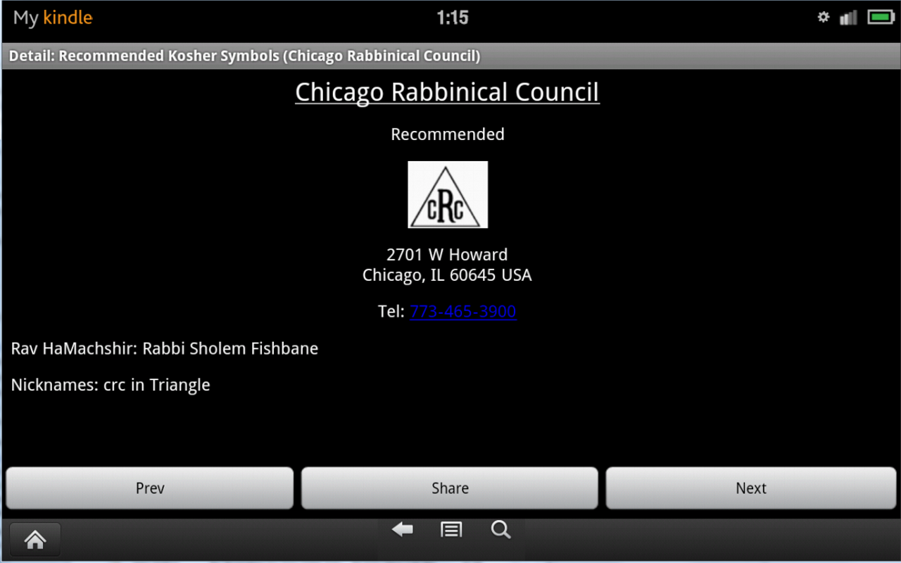 Amazon crc kosher guide appstore for android 000 biocorpaavc