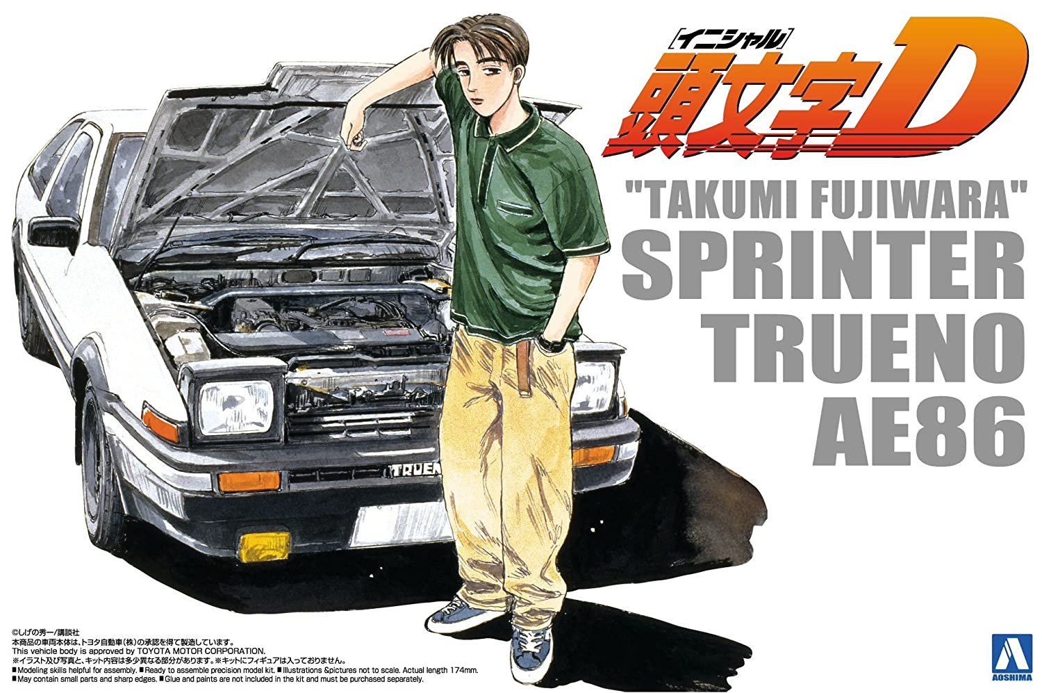Initial D No.05 Takumi Fujiwara 86 TRUENO vol. 1 ver. (Plastic Model) (japan import): Amazon.es: Juguetes y juegos