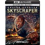スカイスクレイパー 4K ULTRA HD + Blu-ray セット[4K ULTRA HD + Blu-ray]
