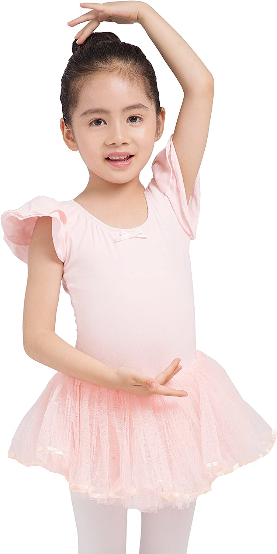Amazon.com: Dancina - Maillot de ballet con falda y tutú ...
