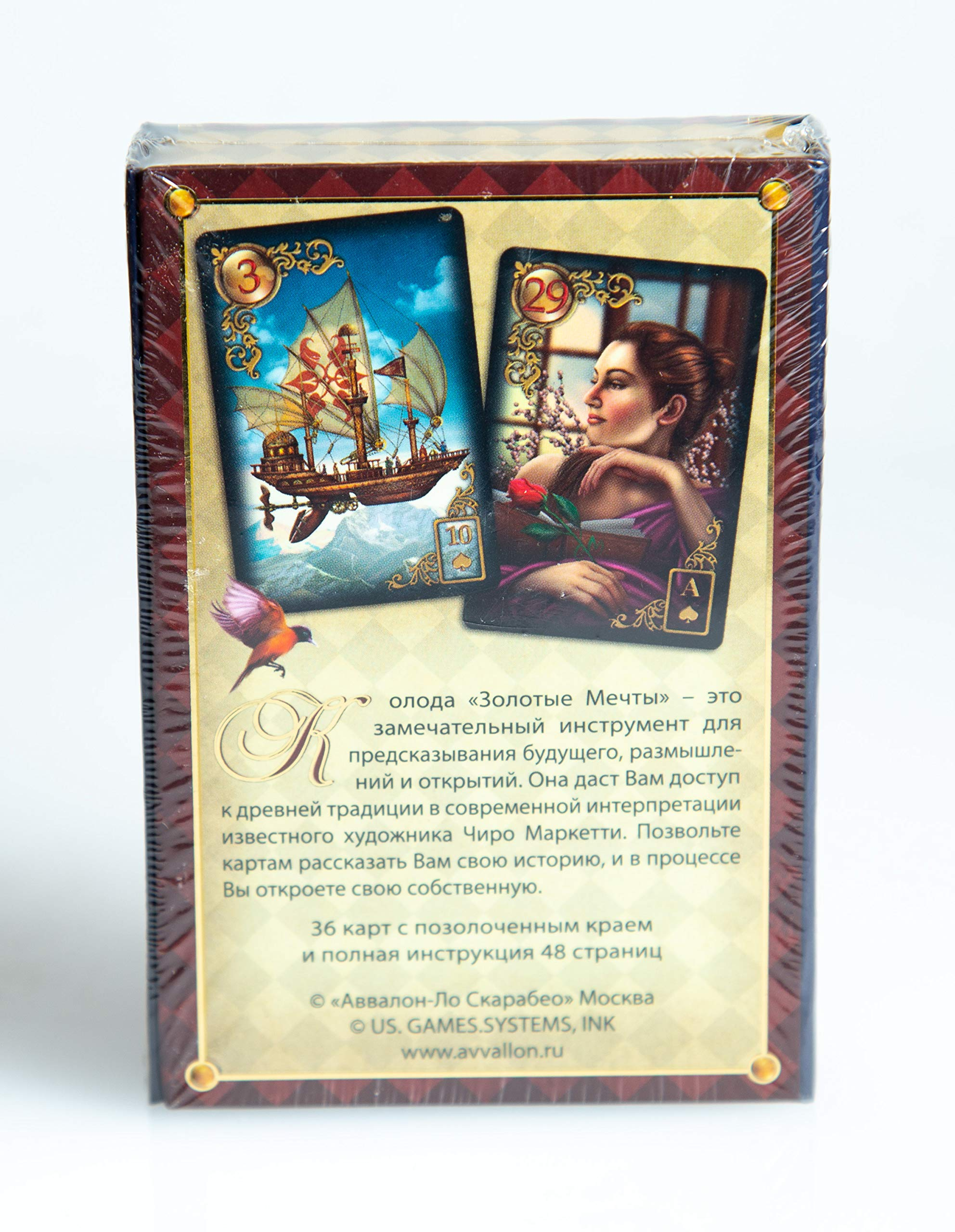 Gilded Reverie Lenormand by Chiro Marchetti 36 Tarot Card Deck Russian Edition (with Gold Trim) by Avvalon, Russia (Image #3)