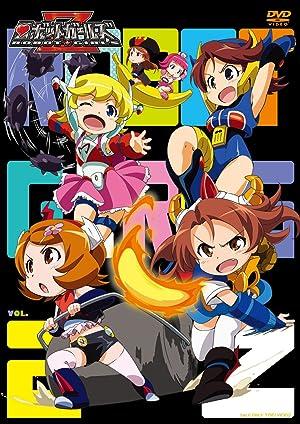 ロボットガールズZ DVD