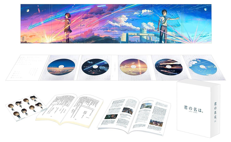 Amazoncom Your Name Kimi No Na Wa Blu Ray Collectors