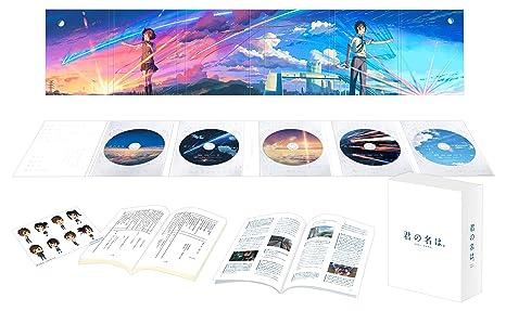 Amazoncom Your Name Kimi No Na Wa Blu Ray Collectors Edition