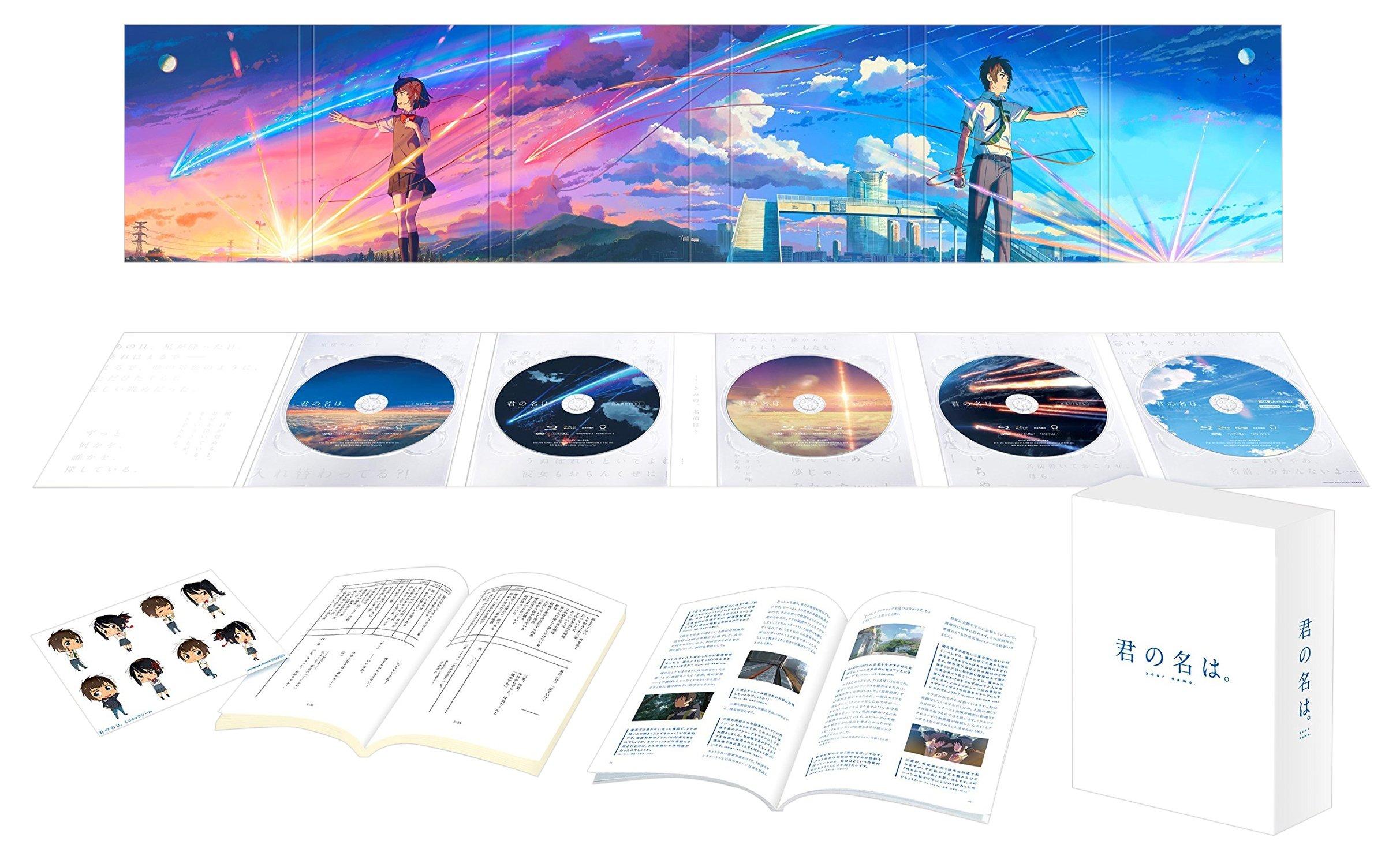 【Amazon.co.jp限定】「君の名は。」Blu-rayコレクターズ・エディション 4K Ultra HD Blu-ray同梱5枚組 (初回生産限定)(早期購入特典:特製フィルムしおり付き)(オリジナル特典:描き下ろしA4特製フレーム 高画質印刷+特殊加工ポストカード2枚組付き)