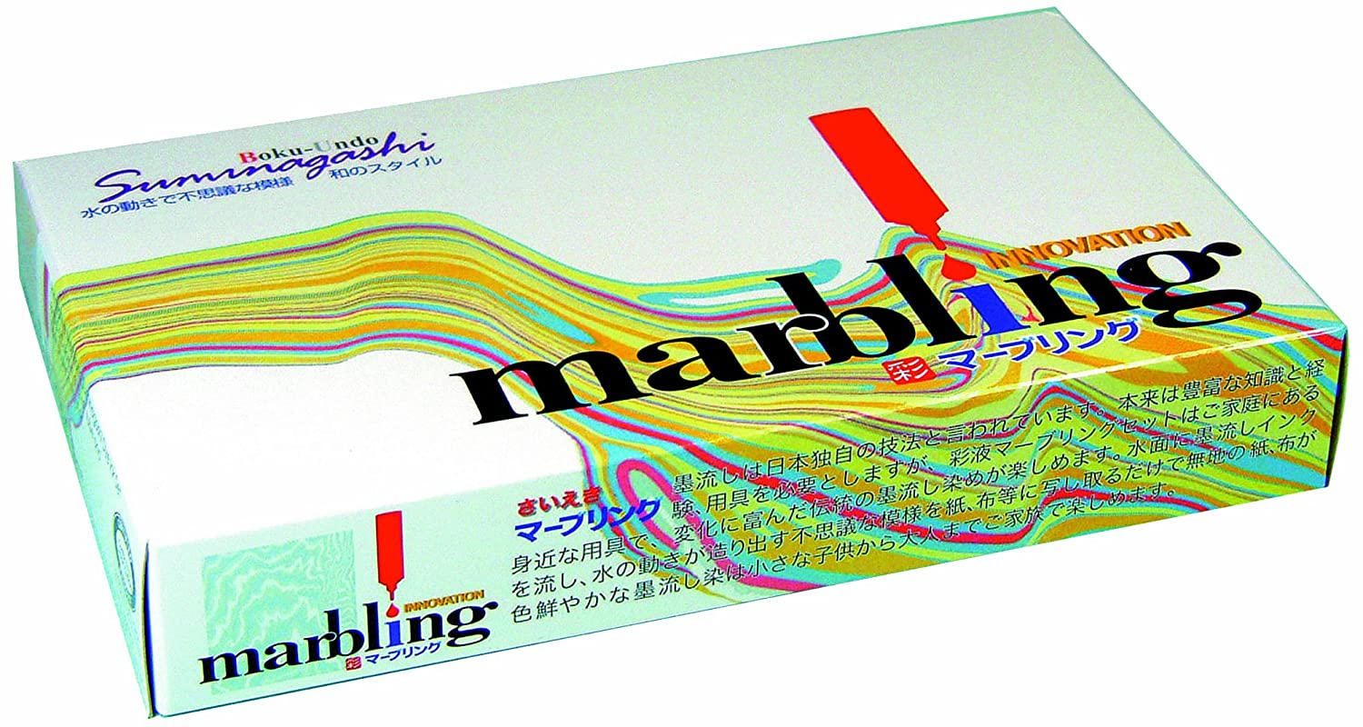 Innovation Marbling Paper Origami Marbling Kit Aitoh 800-MB