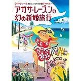Amazon.co.jp 売れ筋ランキング:...