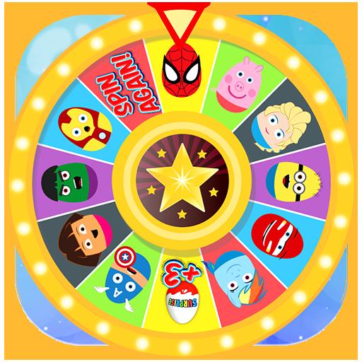 kinder surprise eggs app - 3