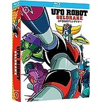 Ufo Robot  Goldrake Vol.1
