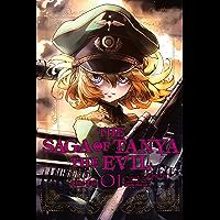 The Saga of Tanya the Evil Vol. 1 (English Edition)