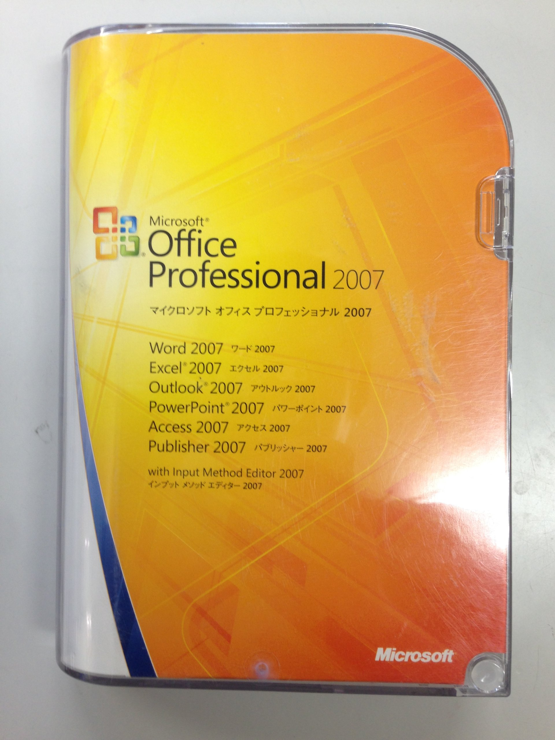 Office 2007 Professional