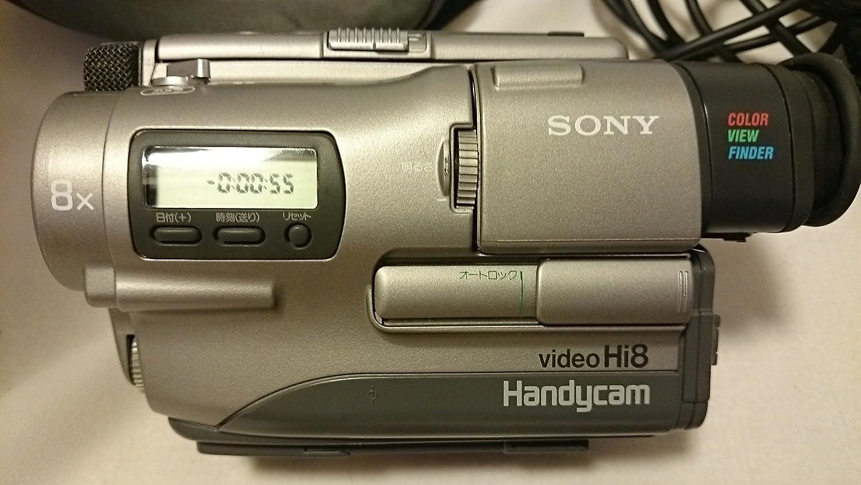 ソニー CCD-TR1 8mmビデオカメラ(8mmビデオデッキ) ハンディカム VideoHi8   B00MK0IR9Y